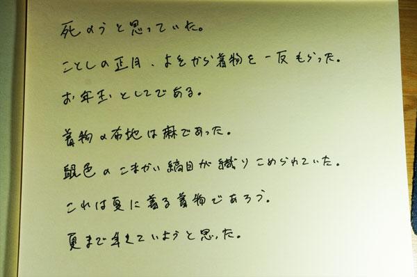 試し書き1