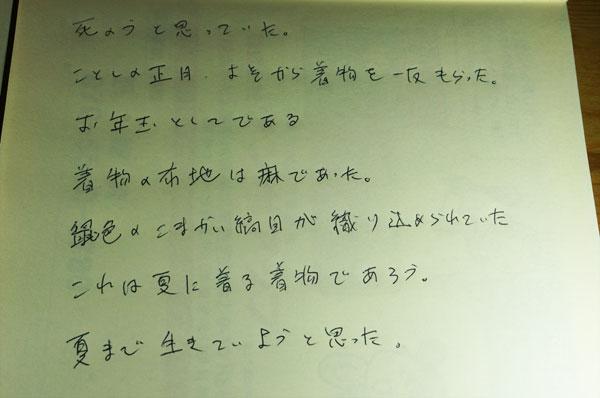 DSC01321